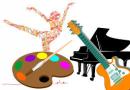 La Escuela Municipal de Música y Danza abre el periodo de matriculación del 23 de junio al 30 de julio